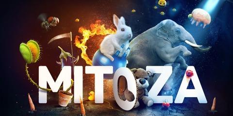 mitoza-ios-android-header
