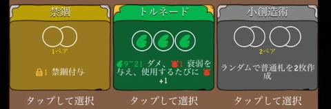 20210508_111237000_iOS_v1