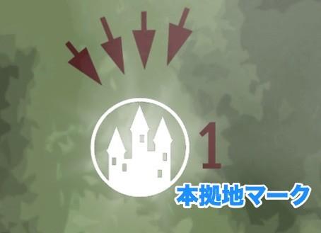 hac_kouryaku_rrrr2