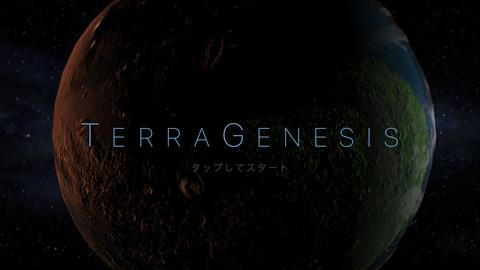 terrarrr_1
