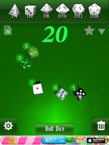 dice2 (1)