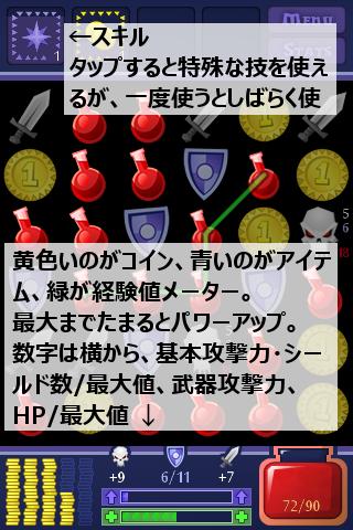 dungeonraid06