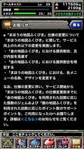 dq_mondai1