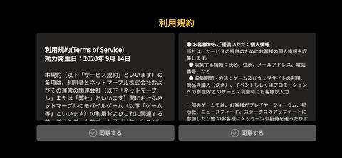 Screenshot_2021-06-10-15-08-26-253_com.netmarble.enn
