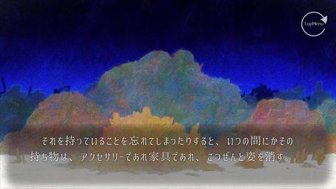 ghostpia_5