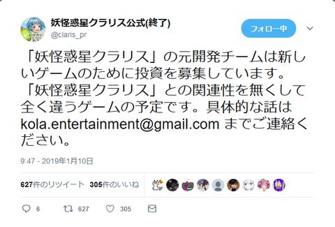2019-01-10_10h20_53