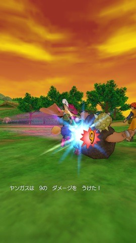 dq8_9