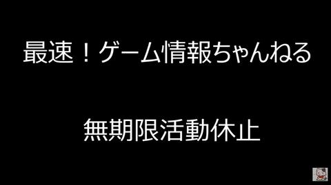 2020-01-23_18h09_46