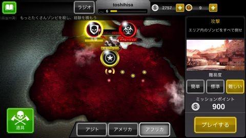 deadtrigger2_01