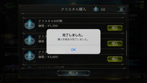 deck01rr-1