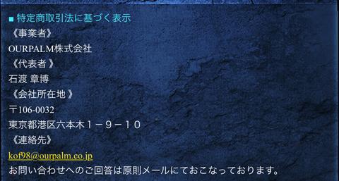 2017-02-03_11-43-26_000