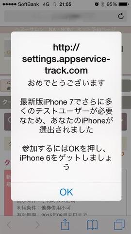 iPhone7 - 1