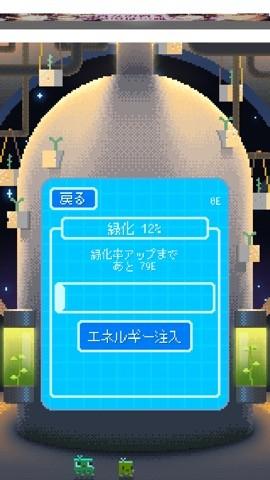 star_r1