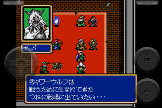 shiningforce05