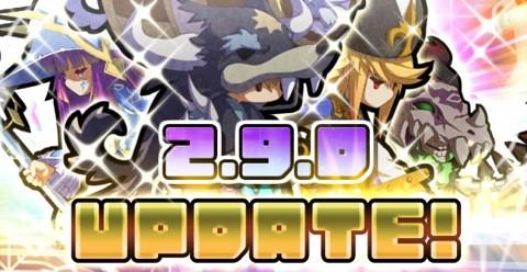 rodora_update_4