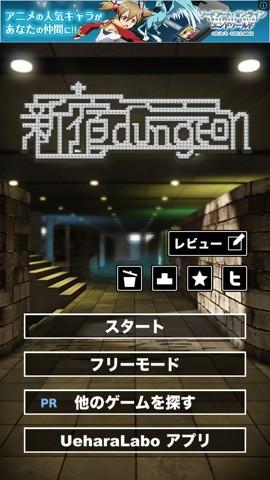sinjuku_dun1
