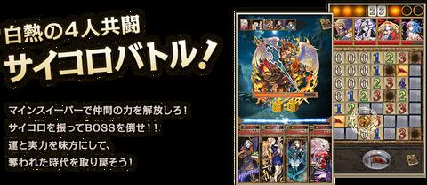 game-txt01