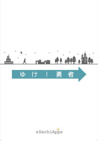 yukeyusha05