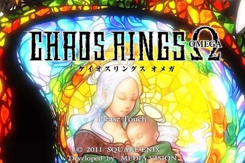 chaosrings_omega_09