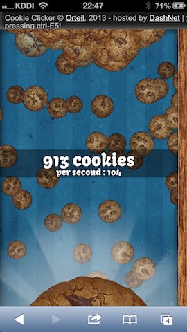 cookie12