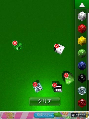 dice3 (1)