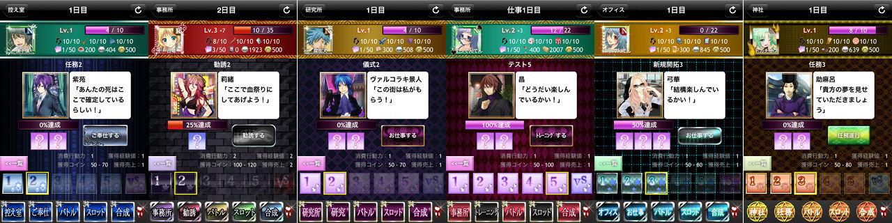 【悲報】コピーゲーム乱発でソシャゲが末期