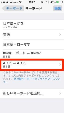 atok_aa03