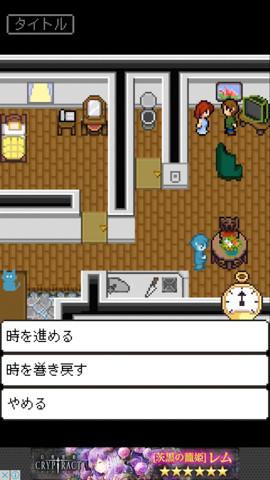 tokei02-3360