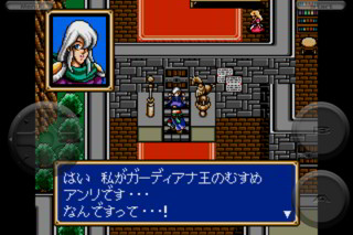 shiningforce04