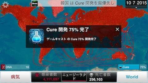 plague (3)