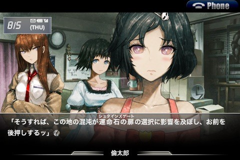 STEINS;GATE HD