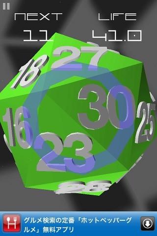 geometlix05