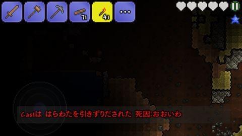 IMG_0680_R