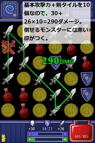 dungeonraidcheat02