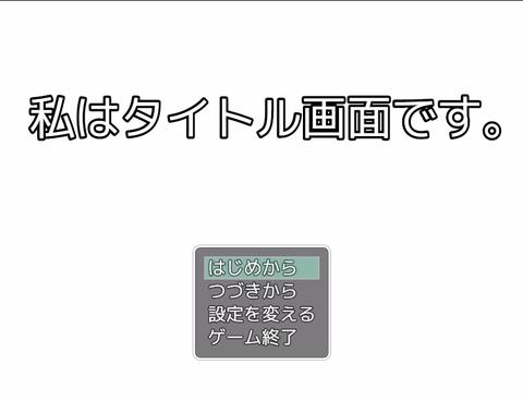 2019-07-01_17h46_24