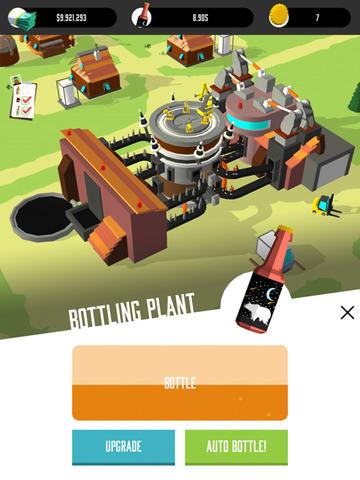brew-12