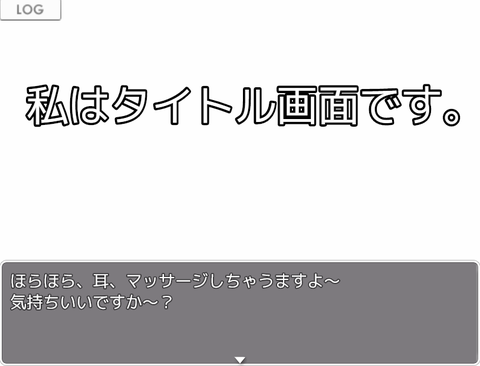 2019-07-01_17h58_04