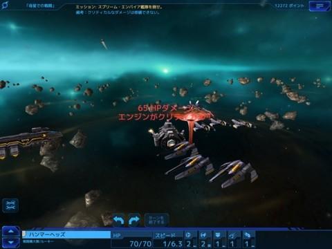 starships_rr2