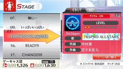 idol14