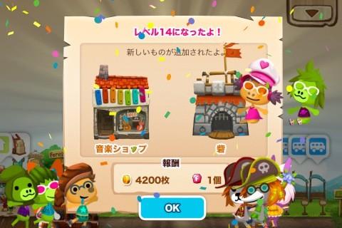 happy64