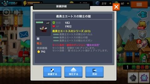 monster_3
