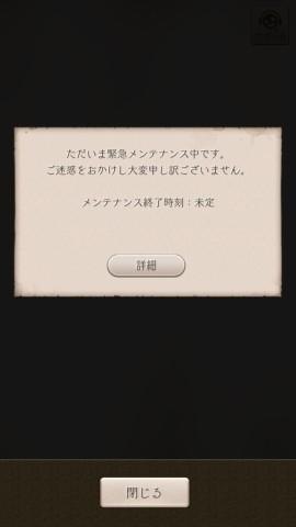 20170606_080230000_iOS