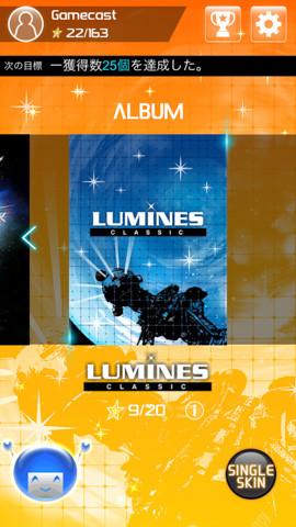 liminessr-1