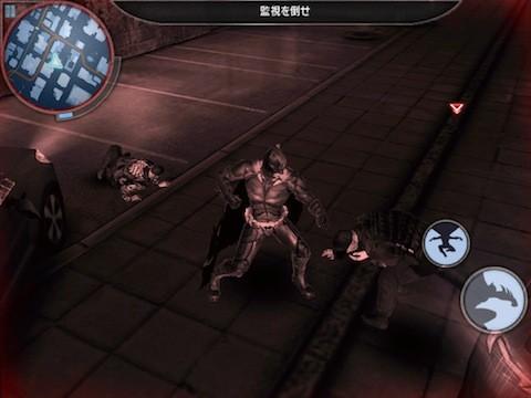 batman2 (1)
