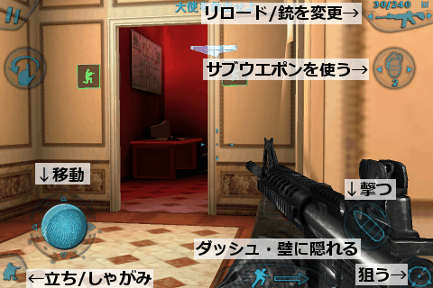 rainbow6_01