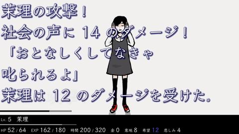 2021-07-09_12h19_18