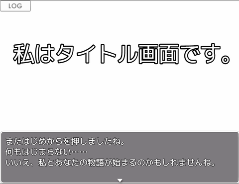 2019-07-01_17h47_06