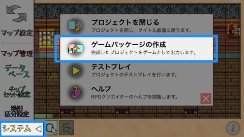 gamecast_2