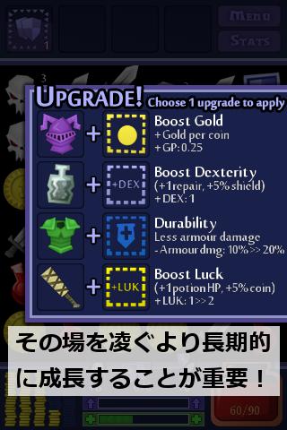 dunraid02_03