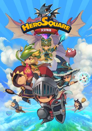 HeroSquare
